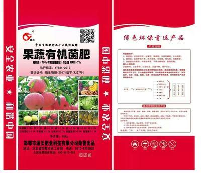 河北邯郸永年县果树专用肥