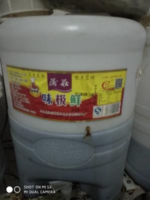 山东省济宁市邹城市酿造酱油