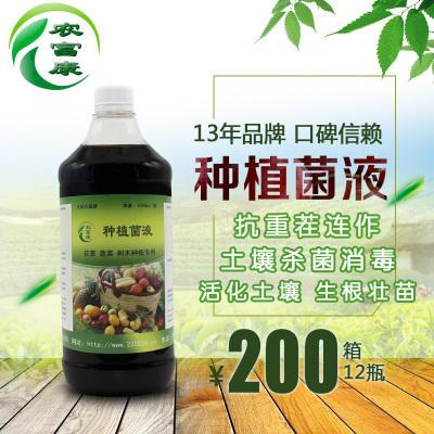 河南省郑州市惠济区种植益生菌
