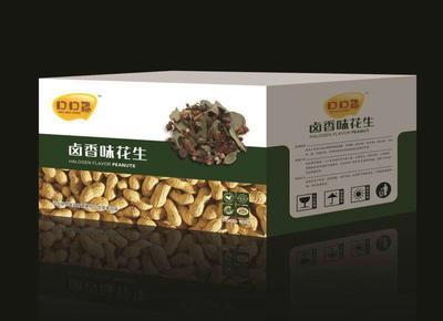 河北省邯郸市邯郸县花生果 内双层塑料袋+外纸箱 3-6个月