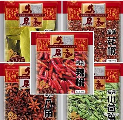 河南省郑州市新密市久居香调味料
