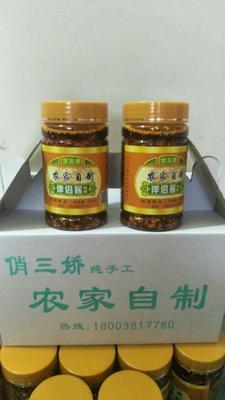 河南省郑州市中原区辣椒酱