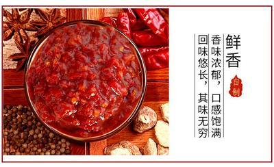 黑龙江省绥化市安达市辣椒酱