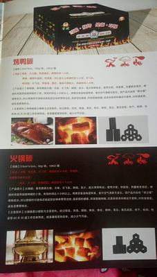 江苏省徐州市沛县环保雪碳