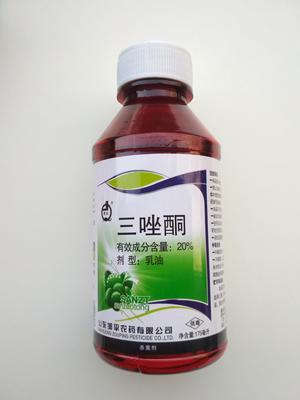 河南省开封市通许县杀菌剂 乳油 瓶装 低毒