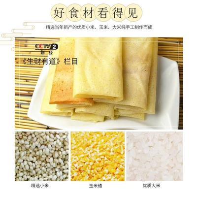 吉林省白山市抚松县煎饼 6-12个月