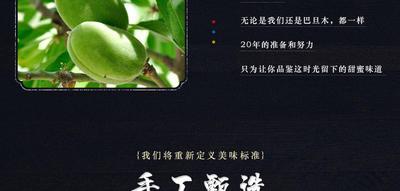 广东省中山市中山市巴旦木 1年以上 带壳