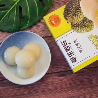 广东省广州市天河区脆皮蛋糕 3-6个月