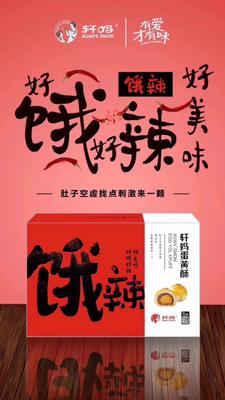 广西壮族自治区南宁市江南区松花能量饼 1个月
