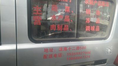 浙江省温州市龙湾区鸡肉类 简加工