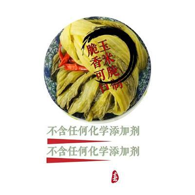 广西壮族自治区百色市田阳县酸菜