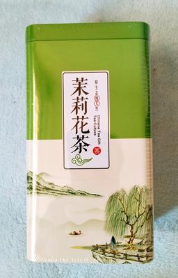 北京昌平区茉莉花茶 罐装 特级