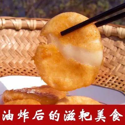 湖南省衡阳市祁东县糍粑 1个月