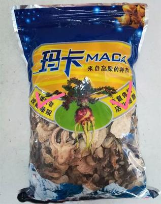 青海省海西蒙古族藏族自治州格尔木市玛咖