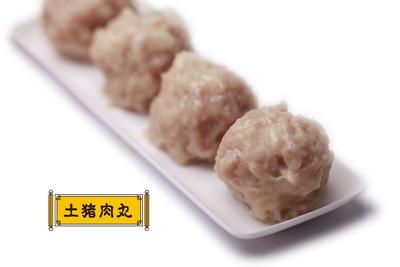 江苏省徐州市新沂市猪肉丸