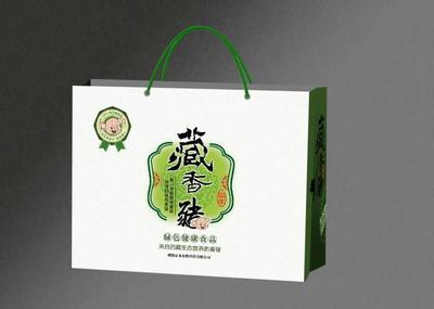 山东省威海市乳山市藏香猪 20-40斤