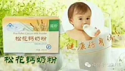 四川省广元市苍溪县松花钙奶粉 6-12个月