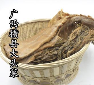 广西壮族自治区南宁市横县腌制大头菜