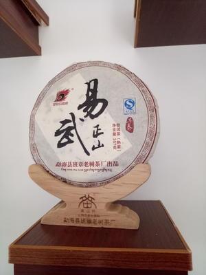 云南省西双版纳傣族自治州勐海县易武山普洱茶 盒装 一级