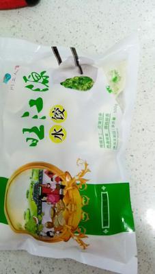 湖北省荆门市钟祥市饺子