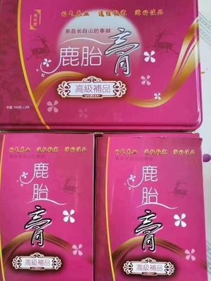 吉林省吉林市桦甸市鹿胎膏 18-24个月