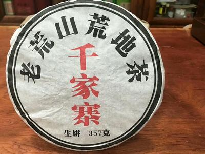 广东省广州市越秀区千家寨古树茶 袋装 一级