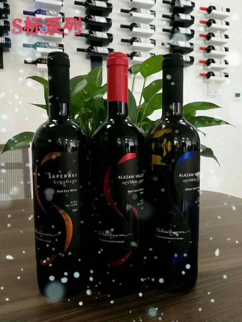 红酒 10-15度