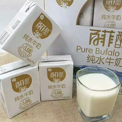 四川省成都市蒲江县牛奶 3-6个月 避光储存