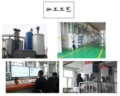 黑龙江省绥化市庆安县东北大米 绿色食品 中稻 一等品