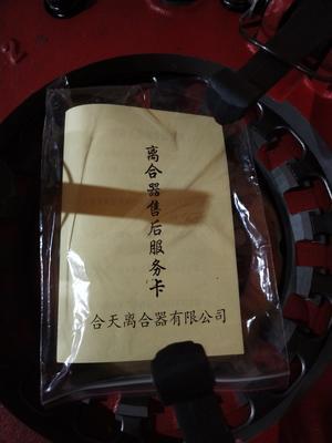 河北省邢台市宁晋县720离合器总成