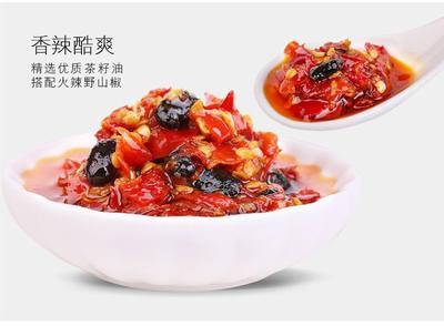 湖南省长沙市雨花区茶油剁椒辣椒酱