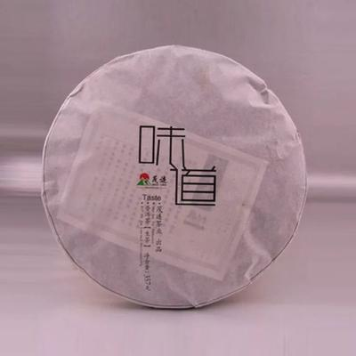 云南省昆明市西山区大叶古树普洱茶 盒装 特级