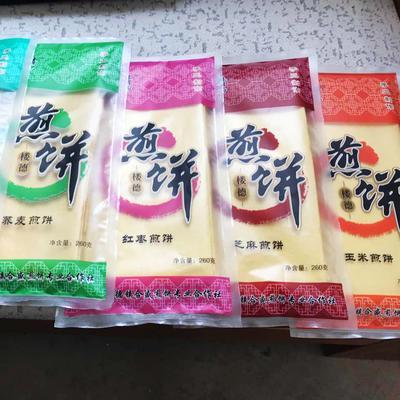 山东省泰安市岱岳区煎饼 2-3个月