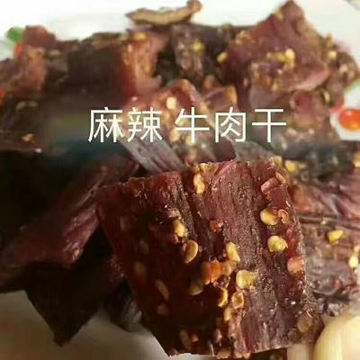四川省阿坝藏族羌族自治州汶川县藏族牦牛肉 简加工