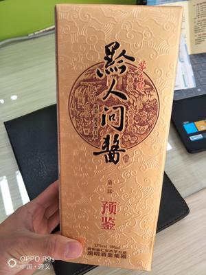 贵州省遵义市红花岗区蒸馏酒 50度以上
