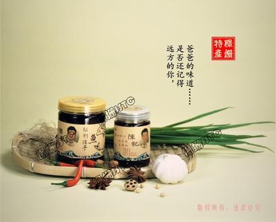 湖南省郴州市苏仙区鱼罐头 12-18个月