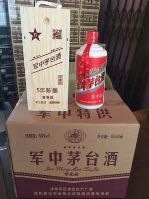 河北省邯郸市磁县纯粮白酒 50度以上