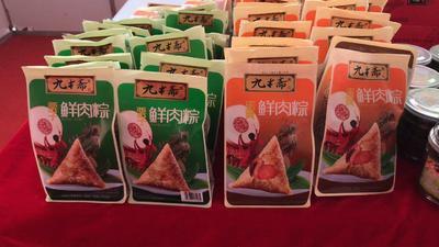 湖南省长沙市芙蓉区粽子 3-6个月