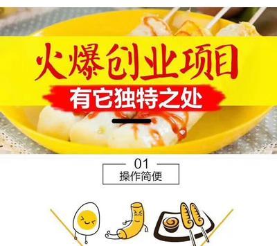 辽宁省大连市甘井子区鸡蛋包肉肠成型机