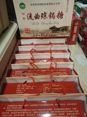 陕西省西安市阎良区琼锅糖 3-6个月