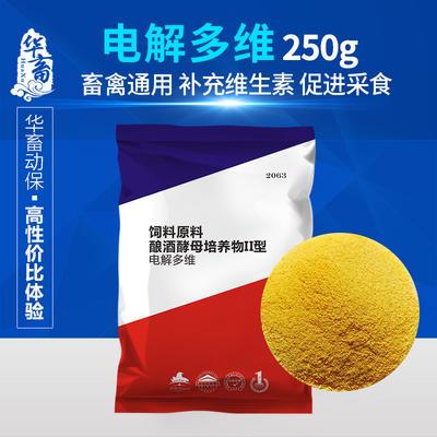 山东省烟台市芝罘区营养添加剂