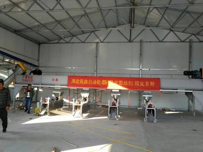 湖北省随州市曾都区食用菌生产线