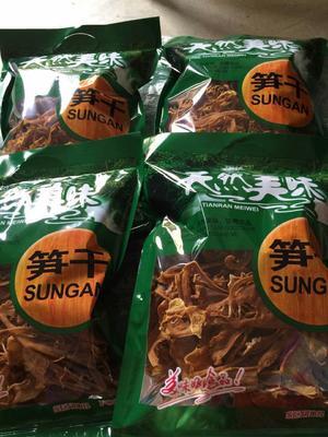广西壮族自治区柳州市鹿寨县竹笋干 袋装 1年以上