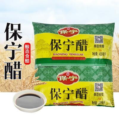 重庆渝中区一级保宁醋