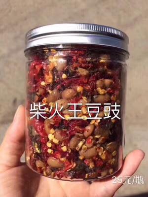 湖南省株洲市荷塘区黄豆豉