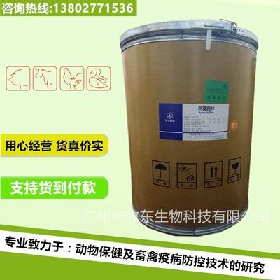广东省广州市天河区呼吸道粉剂