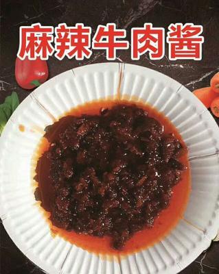 重庆丰都县牛肉酱