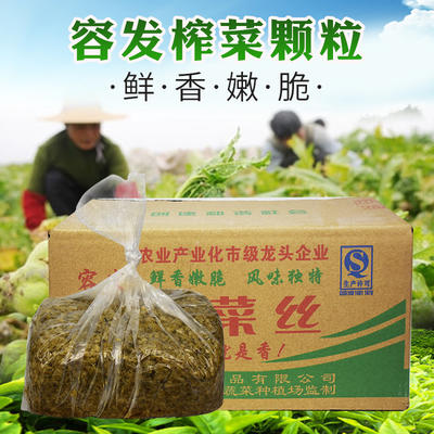 重庆渝中区小面榨菜