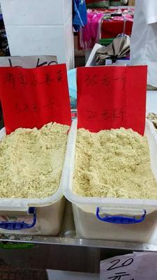 广东省广州市白云区小黄姜干姜片 内双层塑料袋+外纸箱 12-18个月