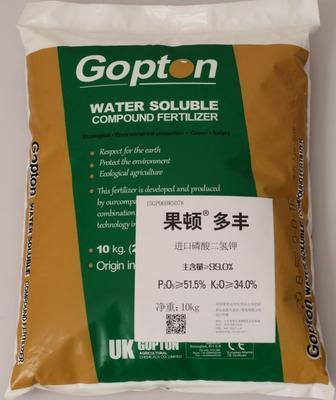 这是一张关于磷肥的产品图片
